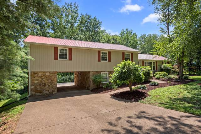 40 John Wright Rd, Mount Juliet, TN 37122 (MLS #RTC2059058) :: Village Real Estate