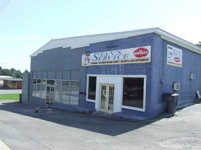 204 Sparta St, McMinnville, TN 37110 (MLS #RTC2059289) :: HALO Realty