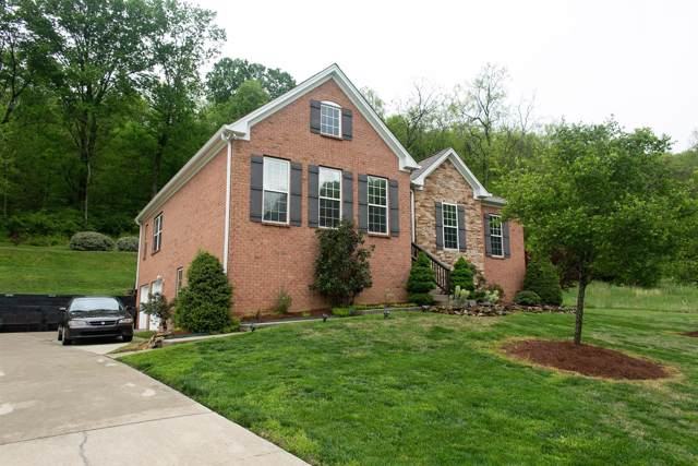 201 Indian Summer Ct, Nashville, TN 37207 (MLS #RTC2059879) :: Hannah Price Team