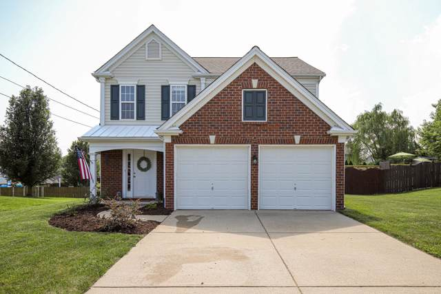 2419 Newberry Ln, Mount Juliet, TN 37122 (MLS #RTC2060297) :: Armstrong Real Estate