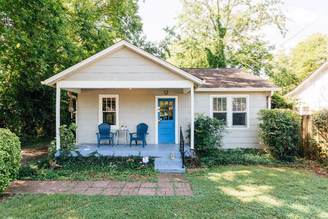 221 Peachtree, Nashville, TN 37210 (MLS #RTC2060331) :: RE/MAX Choice Properties