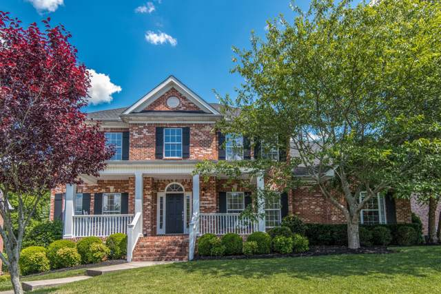 1458 Crimson Clover Ct, Brentwood, TN 37027 (MLS #RTC2060755) :: HALO Realty