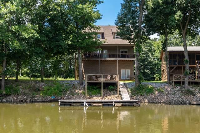 339 Creekside View Ln, Decaturville, TN 38329 (MLS #RTC2061143) :: REMAX Elite