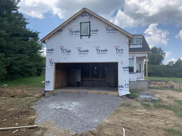 825 South Mountain Street, Smithville, TN 37166 (MLS #RTC2061756) :: John Jones Real Estate LLC