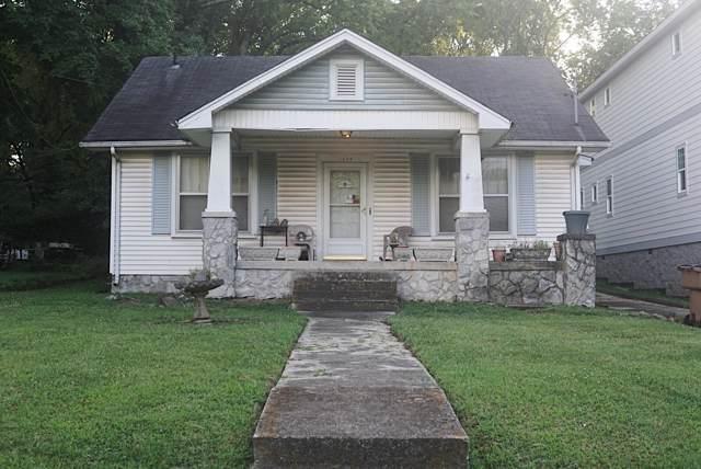 1330 Lischey Ave, Nashville, TN 37207 (MLS #RTC2062420) :: REMAX Elite