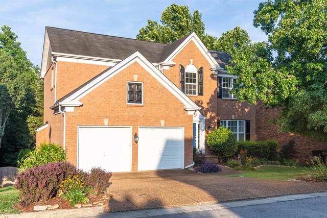 5232 Almadale Cir, Brentwood, TN 37027 (MLS #RTC2062841) :: Nashville on the Move