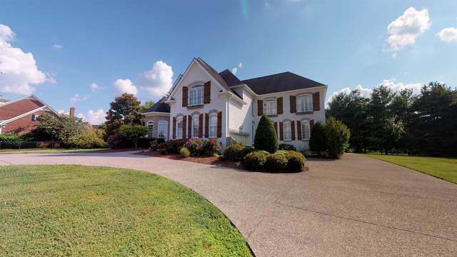 1254 Devens Ct, Brentwood, TN 37027 (MLS #RTC2062901) :: Cory Real Estate Services