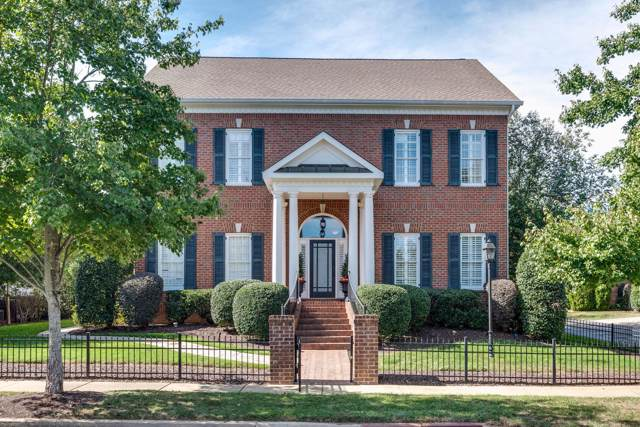 1209 Vintage Grove Ln, Franklin, TN 37064 (MLS #RTC2063089) :: RE/MAX Choice Properties