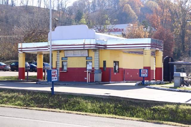 813 S James M Campbell Blvd, Columbia, TN 38401 (MLS #RTC2065595) :: Keller Williams Realty