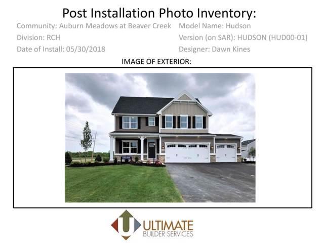 2935 Kellner Drive, Lot 415, Murfreesboro, TN 37128 (MLS #RTC2065985) :: Team Wilson Real Estate Partners