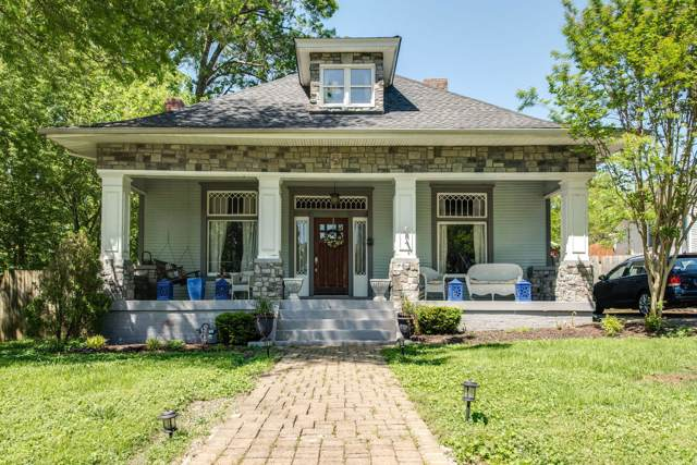3 Waters Ave, Nashville, TN 37206 (MLS #RTC2066744) :: Maples Realty and Auction Co.