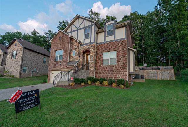 147 Ervin St, Hendersonville, TN 37075 (MLS #RTC2067964) :: Ashley Claire Real Estate - Benchmark Realty