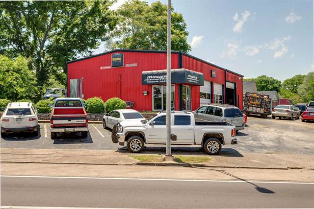 1006 Carmack Blvd, Columbia, TN 38401 (MLS #RTC2068133) :: CityLiving Group