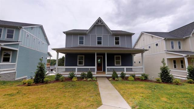 2458 Eastland Ave, Nashville, TN 37206 (MLS #RTC2068290) :: Fridrich & Clark Realty, LLC