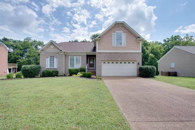 1637 Allendale Dr, Nolensville, TN 37135 (MLS #RTC2069135) :: Village Real Estate