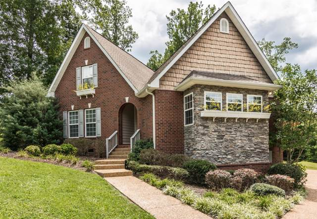 105 Ridgeview Ct, Hendersonville, TN 37075 (MLS #RTC2069311) :: REMAX Elite