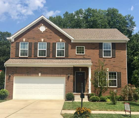 395 Goodman Dr, Gallatin, TN 37066 (MLS #RTC2069495) :: CityLiving Group
