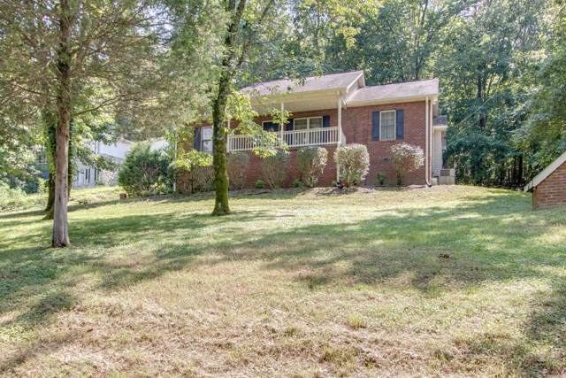 120 Sky View Dr, Carthage, TN 37030 (MLS #RTC2069790) :: Village Real Estate