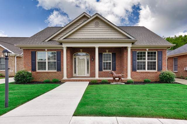 116 Riley Cir, Fayetteville, TN 37334 (MLS #RTC2070449) :: Village Real Estate
