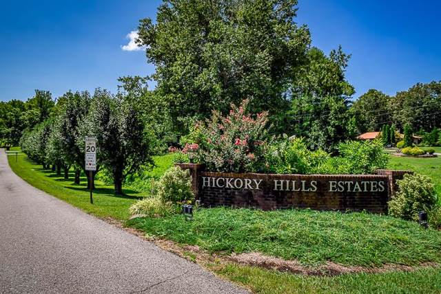 0 Hickory Blvd, McMinnville, TN 37110 (MLS #RTC2071306) :: CityLiving Group