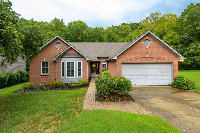 4212 New Hope Meadow Rd, Hermitage, TN 37076 (MLS #RTC2071403) :: Team Wilson Real Estate Partners