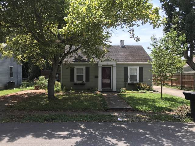104 E Mcknight Dr, Murfreesboro, TN 37130 (MLS #RTC2071467) :: Village Real Estate