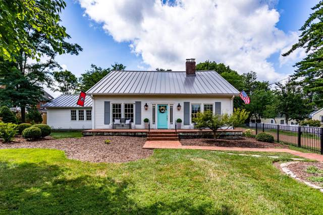 2401 Abbott Martin Rd, Nashville, TN 37215 (MLS #RTC2071774) :: Village Real Estate