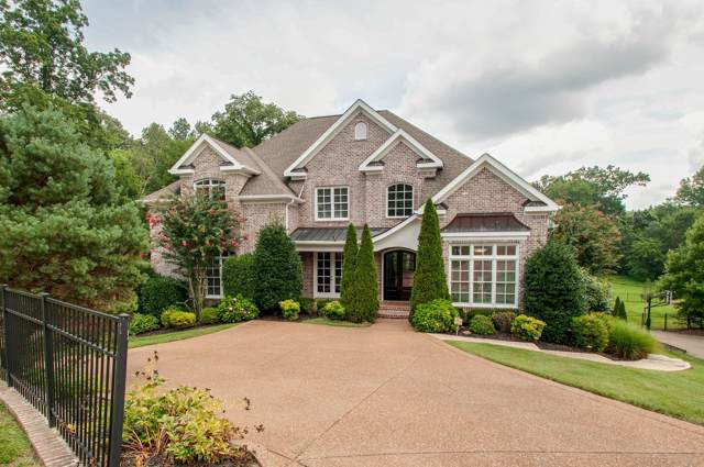 1011 Monroe Ln, Brentwood, TN 37027 (MLS #RTC2071833) :: CityLiving Group