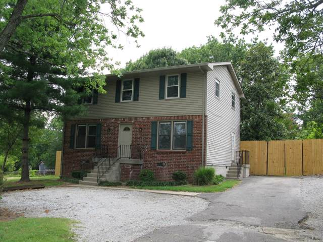 194 New Shackle Island Rd, Hendersonville, TN 37075 (MLS #RTC2071963) :: John Jones Real Estate LLC