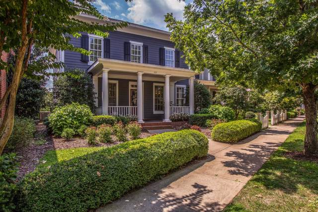 103 Morning Mist Ln, Franklin, TN 37064 (MLS #RTC2072111) :: REMAX Elite