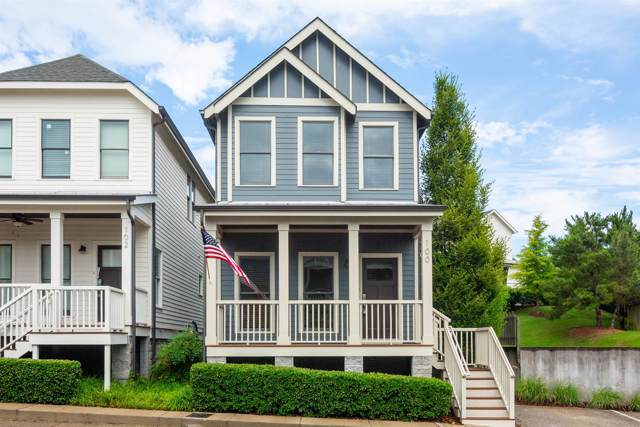 100 Gale Park Lane, Nashville, TN 37204 (MLS #RTC2072148) :: Village Real Estate