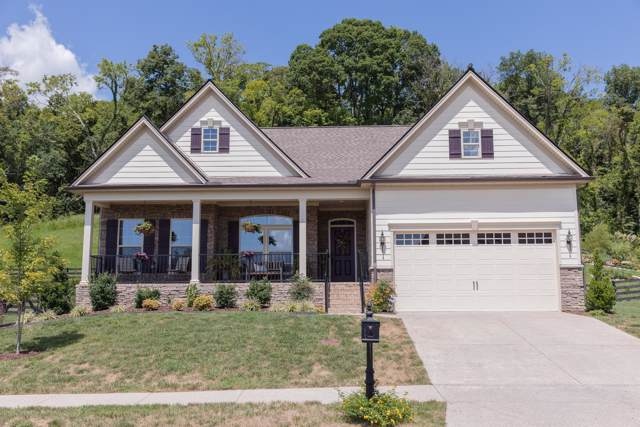 6777 Pleasant Gate Ln, College Grove, TN 37046 (MLS #RTC2072989) :: RE/MAX Homes And Estates