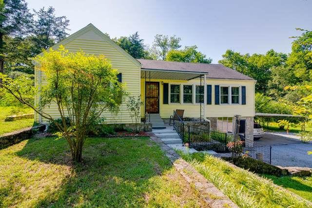 125 Sunset Dr, Mount Juliet, TN 37122 (MLS #RTC2073507) :: HALO Realty