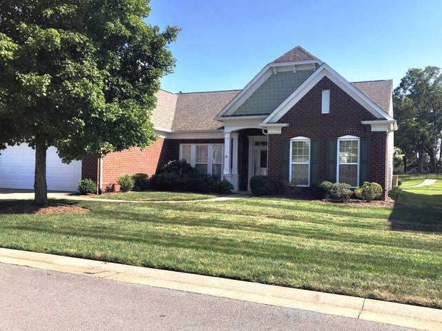 240 Antebellum Ln, Mount Juliet, TN 37122 (MLS #RTC2073517) :: The Group Campbell powered by Five Doors Network