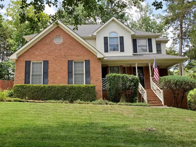 3600 Gerry Dr, Smyrna, TN 37167 (MLS #RTC2073779) :: Village Real Estate