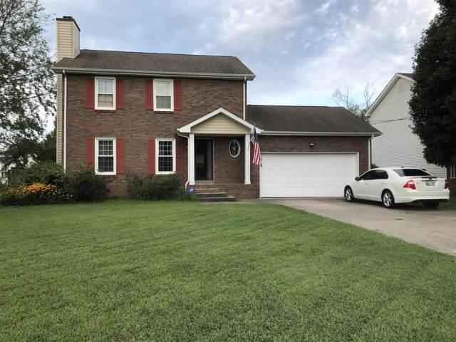 1256 Cobblestone Ln, Clarksville, TN 37042 (MLS #RTC2074104) :: John Jones Real Estate LLC