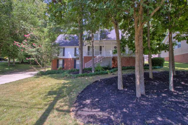 135 Cartwright Pkwy, Goodlettsville, TN 37072 (MLS #RTC2074179) :: The Milam Group at Fridrich & Clark Realty