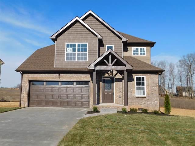 890 Wild Elm Ct (Lot 42), Clarksville, TN 37042 (MLS #RTC2074210) :: John Jones Real Estate LLC