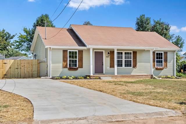 439 Sideline Dr, Oak Grove, KY 42262 (MLS #RTC2074438) :: Village Real Estate