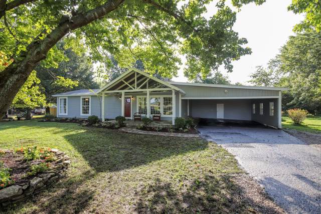 1485 Old Hunters Point Pike, Lebanon, TN 37087 (MLS #RTC2074466) :: CityLiving Group