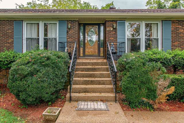 112 Rising Sun Ct, Old Hickory, TN 37138 (MLS #RTC2075371) :: Village Real Estate