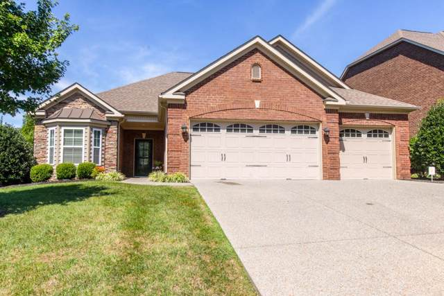 225 Meandering Dr, Lebanon, TN 37087 (MLS #RTC2076955) :: RE/MAX Homes And Estates