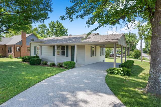 2301 Memorial Blvd, Springfield, TN 37172 (MLS #RTC2077019) :: Fridrich & Clark Realty, LLC