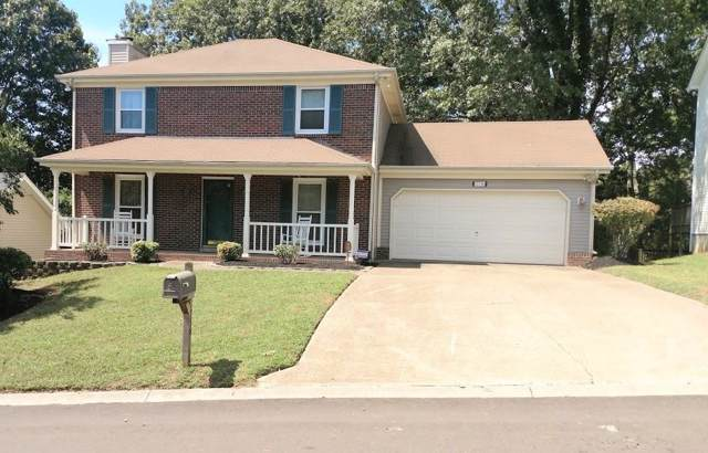 1756 Aaronwood Dr, Old Hickory, TN 37138 (MLS #RTC2078030) :: Village Real Estate