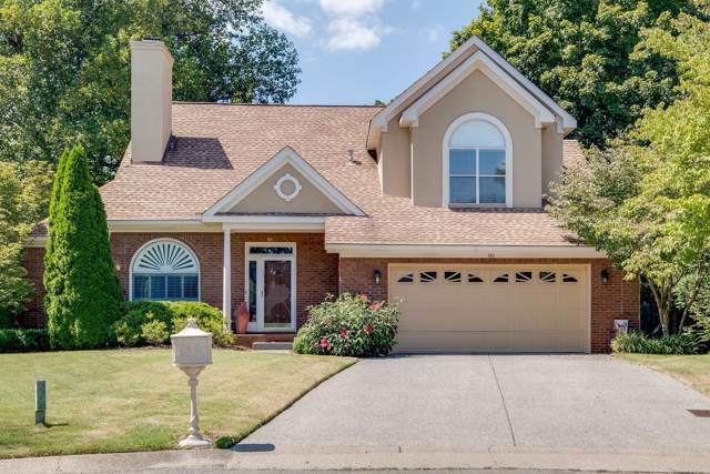 86 Trotwood Cir, Brentwood, TN 37027 (MLS #RTC2078413) :: REMAX Elite