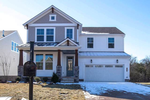 2009 Hedgelawn Dr, Lebanon, TN 37087 (MLS #RTC2078545) :: Nashville on the Move