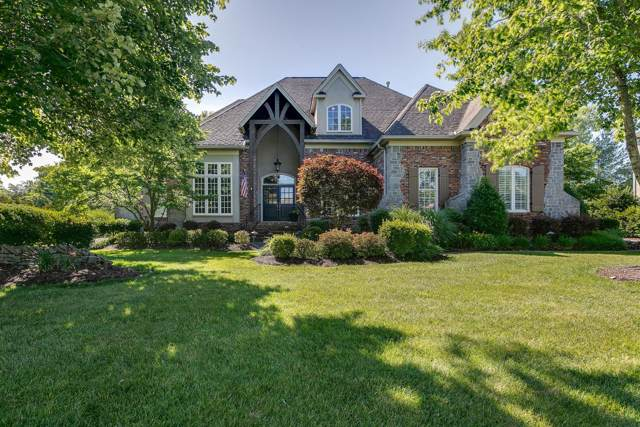 1744 Forsyth Park Drive, Brentwood, TN 37027 (MLS #RTC2078641) :: The Milam Group at Fridrich & Clark Realty