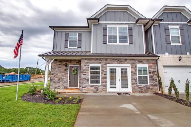 1716 Barbourville Ln, Murfreesboro, TN 37129 (MLS #RTC2080355) :: Black Lion Realty