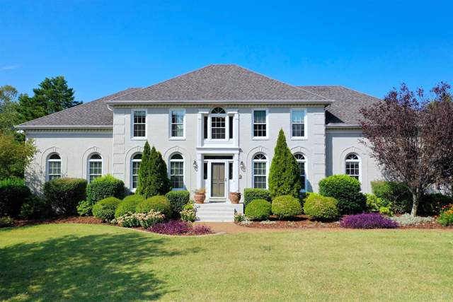 9404 Lake Shore Dr, Brentwood, TN 37027 (MLS #RTC2080487) :: CityLiving Group