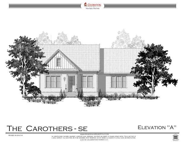 538 Oakvale Ln Lot 40, Mount Juliet, TN 37122 (MLS #RTC2080818) :: HALO Realty